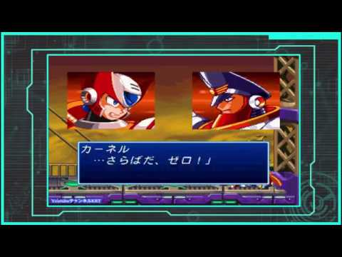 "[VietNam Mod] Rockman X4 (Omega Zero) - ""Colonel"" - Space Port Stage [No Damage]"
