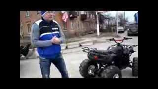 Видео обзор отзыв  квадроцикл Comman ATV 150cc Muravey Lux