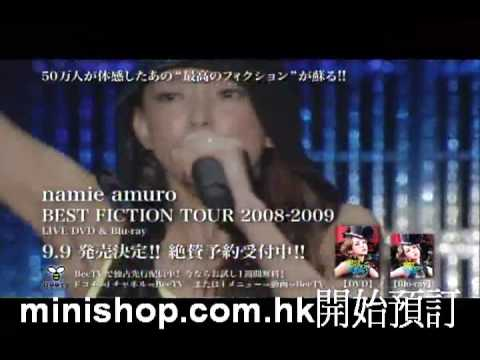 Namie Amuro Best Fiction Tour 2008-2009 DVD BLueRay