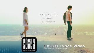 Mariah Mu - สารภาพ (Official Lyrics Video)
