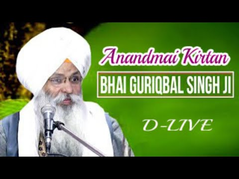 D-Live-Bhai-Guriqbal-Singh-Ji-Bibi-Kaulan-Ji-From-Amritsar-Punjab-2-June-2021
