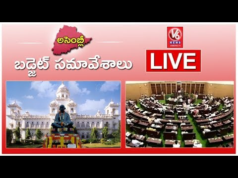 Telangana Assembly Live | TS Assembly Budget Session 2018 | (29-03-2018)