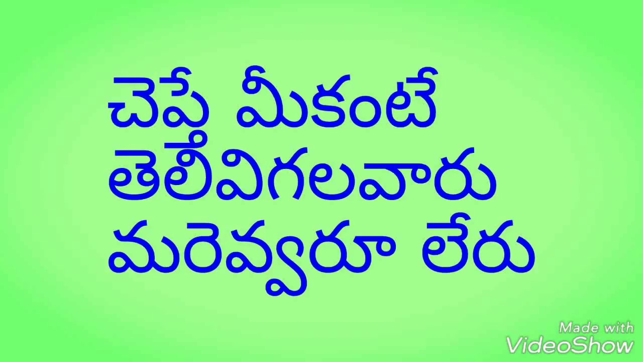 Logical Riddles In Telugu | Unixpaint