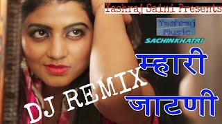 Mahri Jaatni DJ Remix New Haryanvi Song | Sachin Khatri | Sonika Singh | New Romantic Song 2017