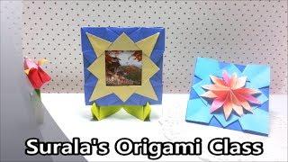 Origami - Picture Frame (sunburst Motif ) & Stand / 종이접기 - 햇살 액자 & 액자 받침대