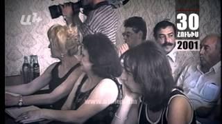 Օրացույց հունիս 30. Տորթ «Հեռացիր» Սերժ Սարգսյանին