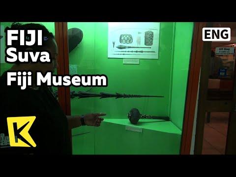 【K】Fiji Travel-Suva[피지 여행-수바]피지 박물관/Suva/Fiji Museum
