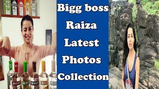 Bigg boss Raiza latest photos Collection | Bigg boss Tamil