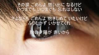 1989年4月にリリースされた田原俊彦の36作目のシングルです。自らが主演...