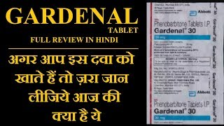 mqdefault - Gardenal Medicine For What & Side Effects