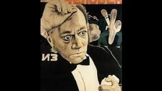 Человек из ресторана (1927) фильм смотреть онлайн