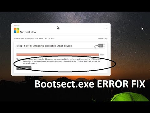 (Bootsect.exe )  ERROR FIX  I WINDOWS USB DVD BOOTABLE  TOOL