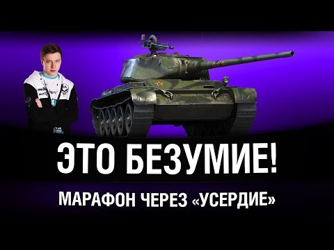 ПОКУПАЮ Т-44, ВЫВОДИМ В ТОП! / ОСТАЛОСЬ 95 000 ОПЫТА