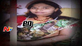 First Lady Rowdy Sheeter Assassination in Ranga Reddy - Be Alert