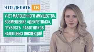 видео Бухгалтерский учет страхования имущества