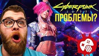 Проблемы Cyberpunk 2077 и The Last of Us 2, «последняя» игра Кодзимы и новый Xbox
