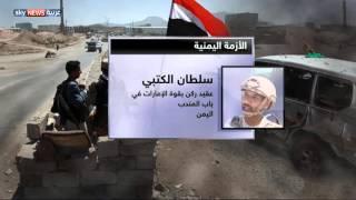 القوات الشرعية تستعيد ذباب جنوب غربي اليمن