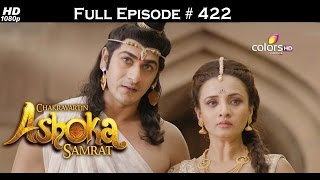 Chakravartin Ashoka Samrat - 8th September 2016 - चक्रवर्तिन अशोक सम्राट - Full Episode