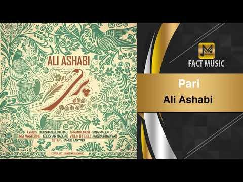 Ali Ashabi - Pari   علی اصحابی آهنگ پری