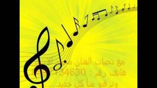 محمد الأشقر ابن معلم