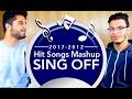 ميكس ( عربي غربي ) في 3 دقائق | (Hit Songs Mashup 2012- 2017 (Anas Fahassa Ft.Uness Oulmaati