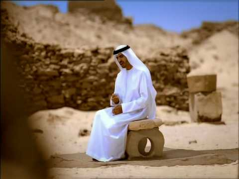 Ahmed Bukhatir - Zawjati (My Wife)زوجتي - أحمد بوخاطر - Arabic Music Video