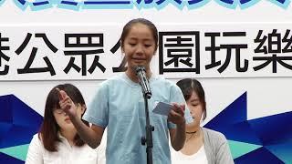 Publication Date: 2018-07-25 | Video Title: 保良局主辦第七屆全港小學校際辯論賽總決賽