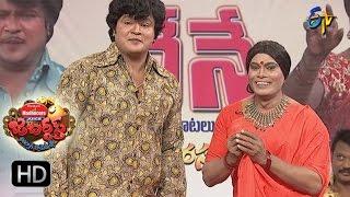 Bullet Bhaskar Sunami Sudhakar Performance | Jabardsth | 20th April  2017 | ETV Telugu