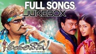 Andarivaadu Movie Full Songs Jukebox - Chiranjeevi, Tabu, Rimi Sen