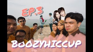 เที่ยวเกาหลี ตามรอยซีรีย์...เข้าคาเฟ่ริมหาด สุดอลังงง - Boozy Hiccup