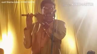 Main phir bhi tumko chahunga clean audio for ring tone and caller tune sunil Sharma flute player