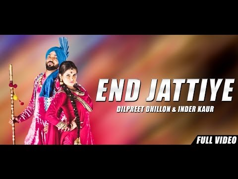End Jattiye By Dilpreet Dhillon | Once Upon A Time In Amritsar [BASS BOOSTED]