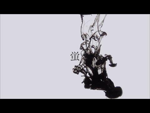 サザンオールスターズ – 蛍(Full ver.)