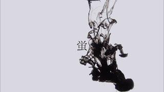 サザンオールスターズ  蛍(Full ver.)