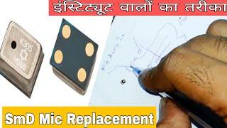 Samsung digital mic easy way fitting OR  How to repairing Motorola moto G2 mic problem solutions.