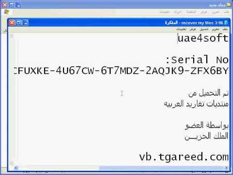 recover my files v5.2.1 license key crack