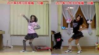 説明 成長記録 第2弾 ひまちゃんは原則として同じ曲を二度踊らないので...