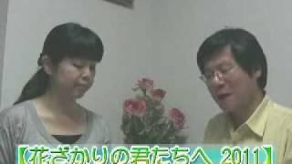 「イケ☆パラ2011」新旧「オスカー」徳山秀典vs姜暢雄 「テレビ番組を斬...