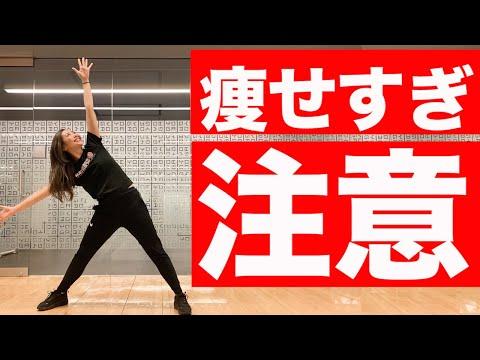ダイエット youtube ダンス