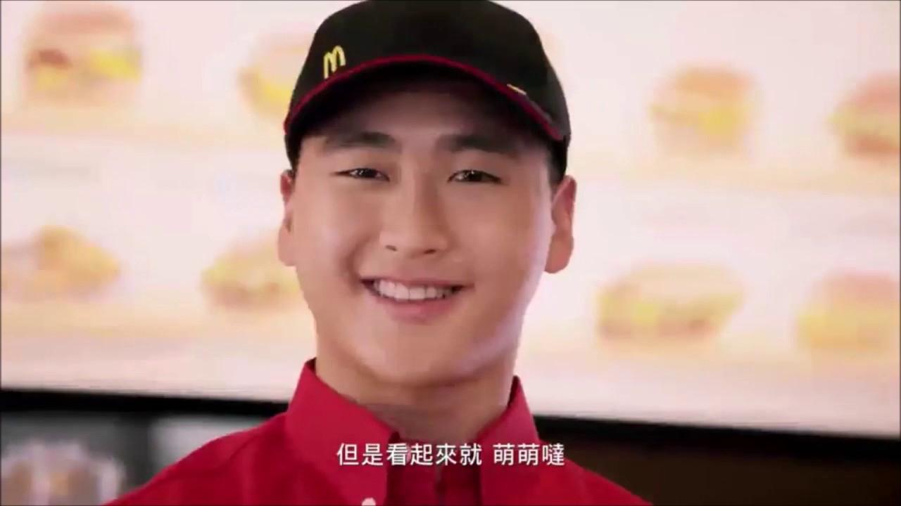麥當勞召募影片 PT超麥力 - YouTube