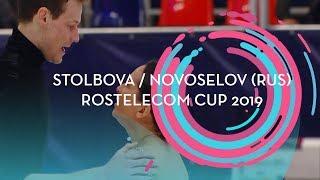 Stolbova Novoselov RUS Pairs Short Program Rostelecom Cup 2019 GPFigure
