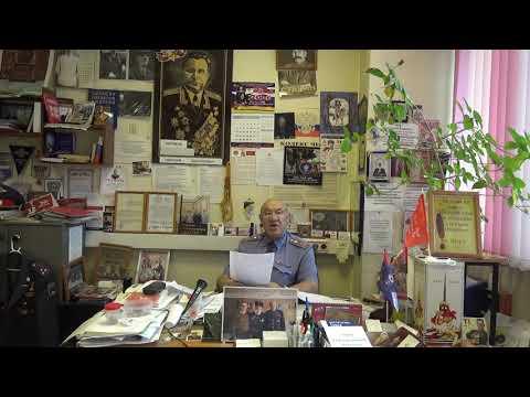 В. И. Иванов - ОБРАЩЕНИЕ к ОФИЦЕРАМ и ГРАЖДАНАМ  СССР   о  комендатурах ч.2 - «Милицейское братство»