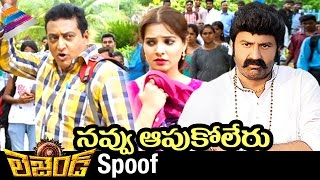 Balakrishna Legend Movie Spoof | Meelo Evaru Koteeswarudu Movie Comedy Scene | Telugu Filmnagar