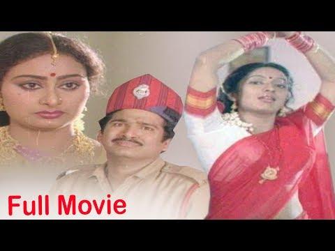 Rajendra Prasad All Time Super Hit Telugu Comedy Film | Telugu Full Movies | Kanaka || TFC Cinemalu