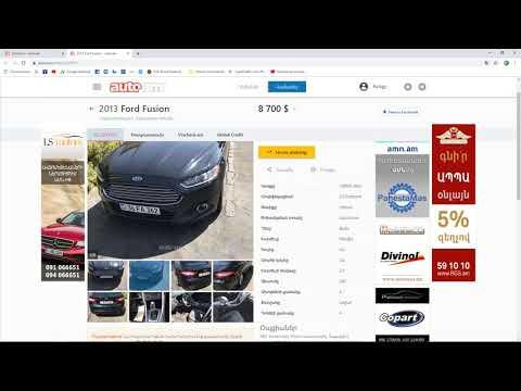 Обзор сайта Auto.am |  Ереванский Авторынок