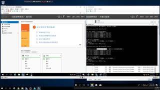 107-1-網工-網域控制站-管理File Server thumbnail