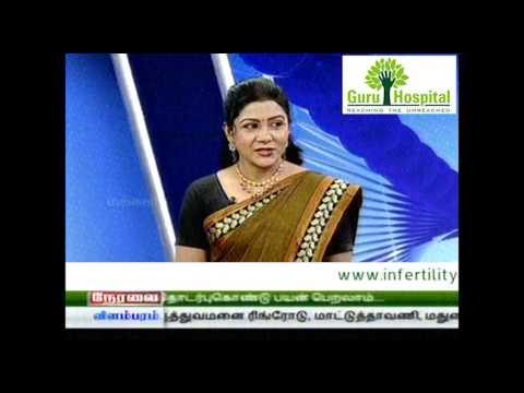 Fertility Doctor Tamilnadu | Cancer Treatment Specialist in India | IVF specialist in Madurai