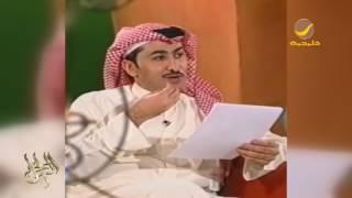 قلت أحبَّه حيل.. مزج بين صوت الشاعر الراحل الأمير طلال الرشيد وصوت محمد عبده