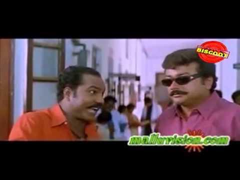 Kottaram Veetile Appoottan Malayalam Movie Comedy Scene  Kalabhavan Mani