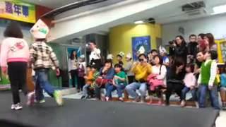 荃灣浸聯會小學2013全方位學習展示日